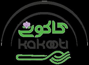 Kakooti - Persisk Restaurang i Stockholm